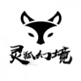 灵狐幻境app