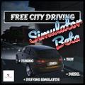 自由城驾驶