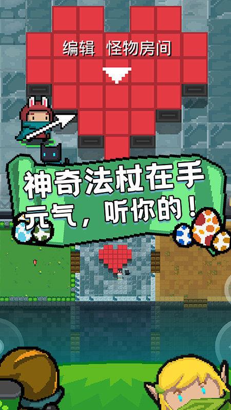元气骑士99999万钻石礼包码游戏截图