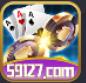 59127棋牌