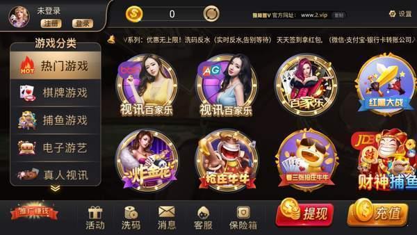 ace棋牌app