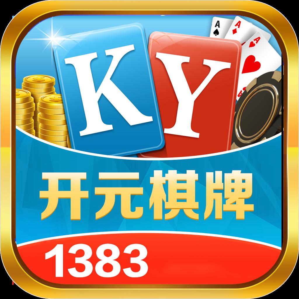 1383棋牌