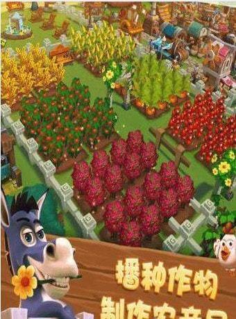 多多农场红包版游戏