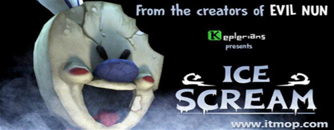恐怖冰淇淋系列游戏版本大全