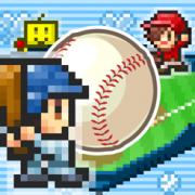 棒球學院物語
