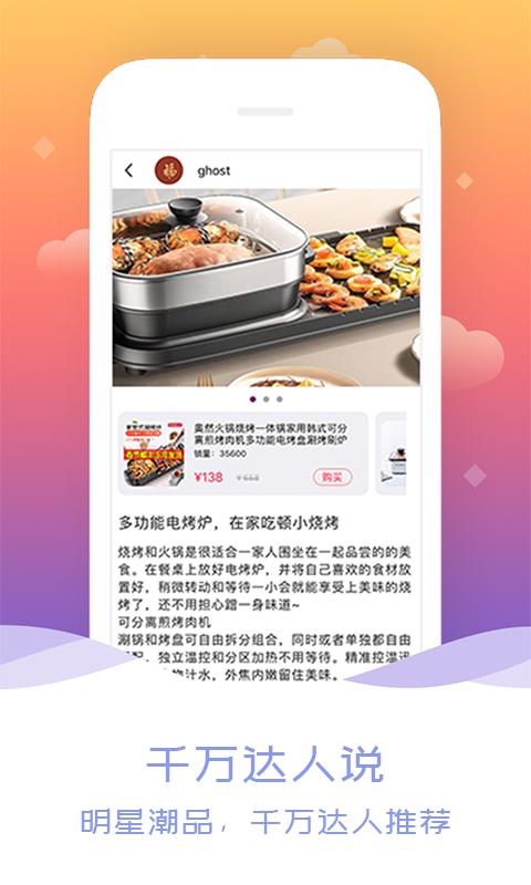 鹤尊服饰旗舰店app官方版