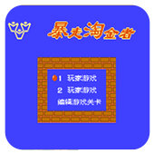 FC暴走淘金者移植版