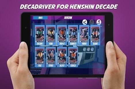 DX帝骑腰带模拟器下载-DX帝骑腰带模拟器手机版下载