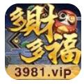 多财多福棋牌3981