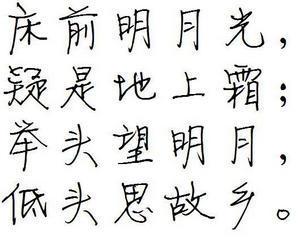 方正靜蕾簡體字體