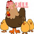 疯狂的鸡笼Chicken