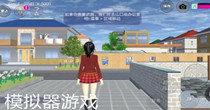 模拟器虚拟游戏