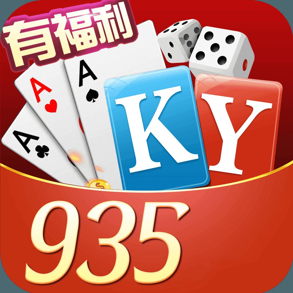 935棋牌app