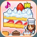 别碰我蛋糕
