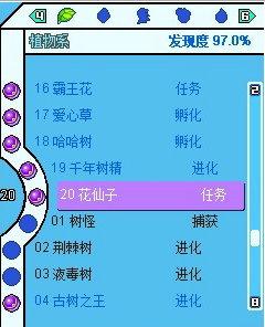 宠物王国5彩虹破解版