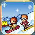 闪耀滑雪场物语汉化版