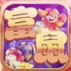 富鼠娱乐棋牌