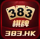 383棋牌娱乐