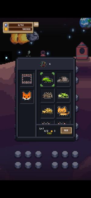 宇宙农场游戏