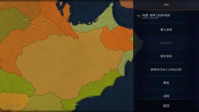 文明时代2中文版下载-文明时代2中文版完整版下载