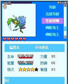 宠物王国5彩虹破解版游戏