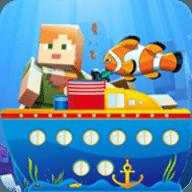 迷你世界海洋游戏mod