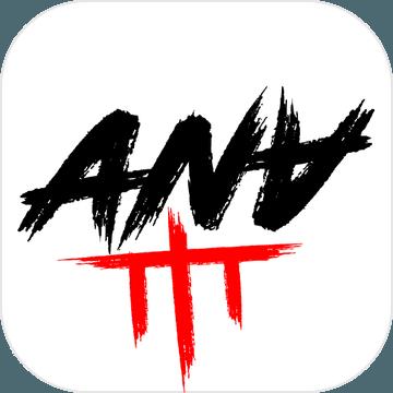 安娜的游戏