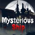 诡船谜案线索重现