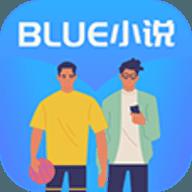 BLUE小说书包网