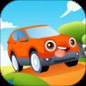 开车旅行app
