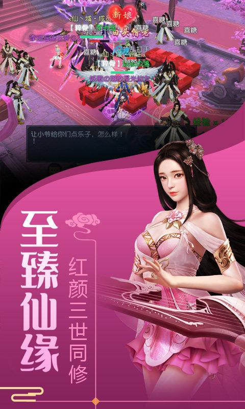 剑舞龙城无限元宝版截图