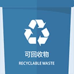 蘇州垃圾分類
