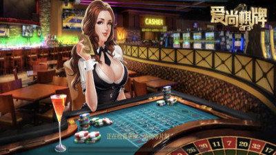 爱尚棋牌娱乐截图