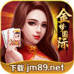 金梦国际app
