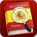 西班牙语助手