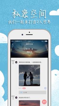 豆芽糖下载-豆芽糖app下载
