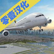 疯狂机场3D2破解版