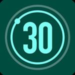 30天健身挑戰