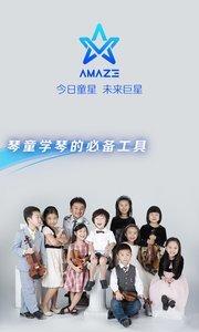 Amaze音乐表演
