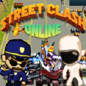 街头冲突在线