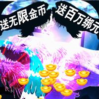 诛剑奇侠传无限版