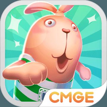 逃亡兔 v1.1.5