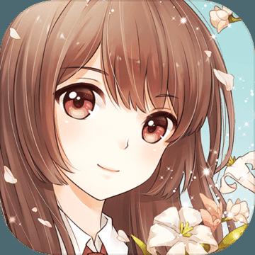 夏目的美丽日记 v2.1.6