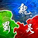 英雄三国志小米版 v1.3.412
