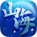 山海经青丘幻境iOS版