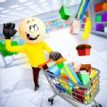 购物中心大礼包超市