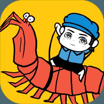皮皮虾传奇无限金币版 v1.7.4.1