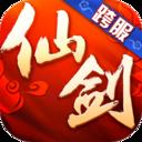 仙剑奇侠传3D回合 v6.0.138