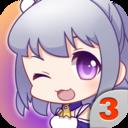 爱养成3 v1.5.3