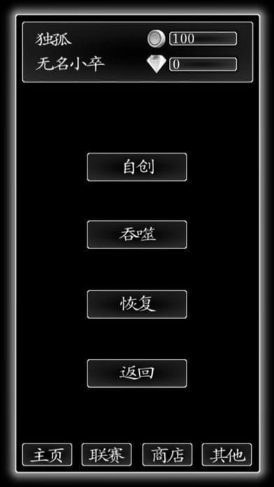 江湖浪客行游戏